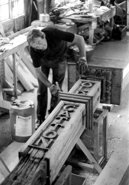 Under repair in Johnson's workshop  - 1976